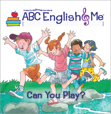 English & Me Home Album Can You Play?